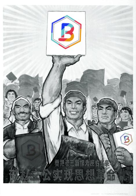 promo-smbc-logo